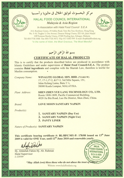 Halal Certification from Malaysia and China | WinaliteForLife.Net blog